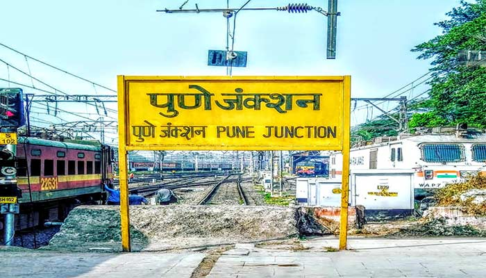 Pune-station-picture