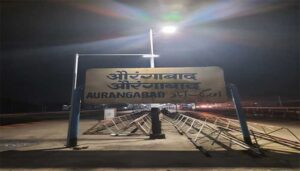 Aurangabad's Lifestyle: – The City of Rich Culture and Heritage
